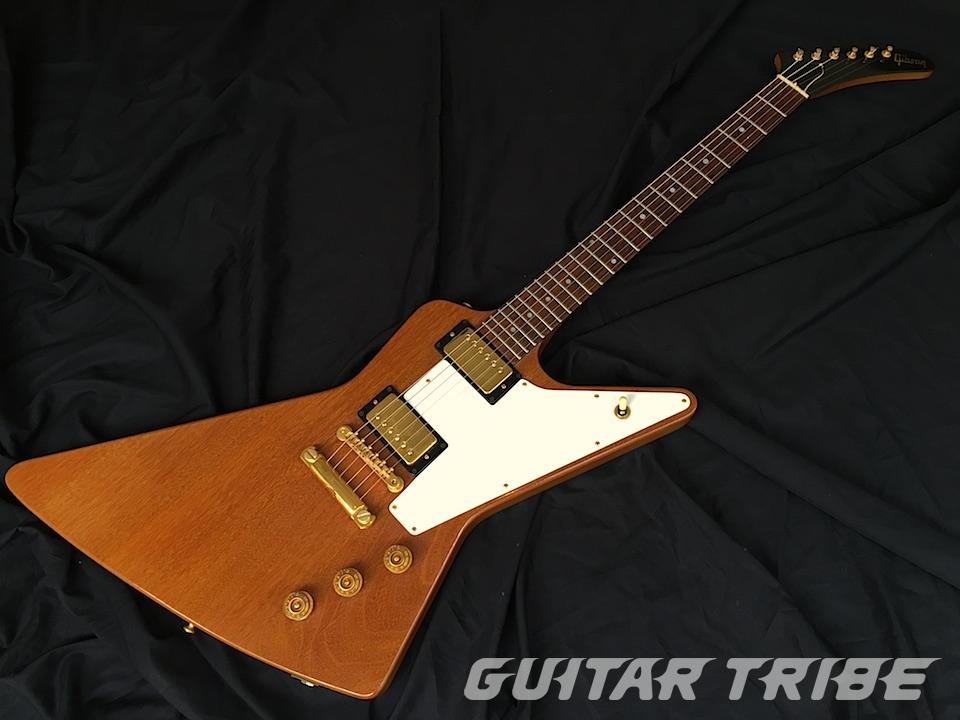 1976GS001
